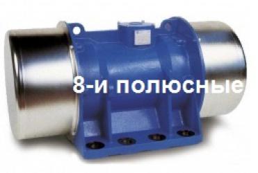 Электровибраторы  750 об./мин.